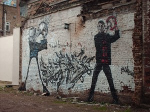 london-graffiti-street-art-urban-shoreditch-hoxton-2010-great-eastern-road-curtain-street-39