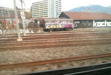 More Swiss Train Graffiti – March 13